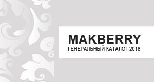 makberry2017.jpg